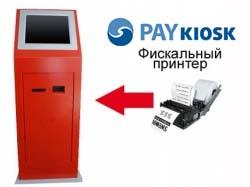 payvkp-80k_250 copy